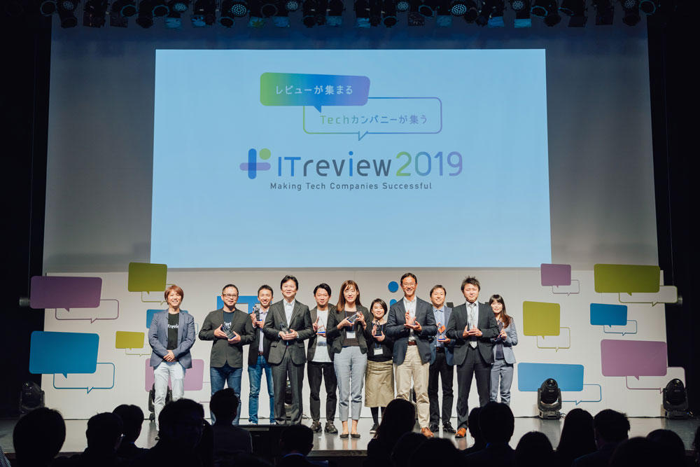 Marketo Engage が ITreview 2019 C...