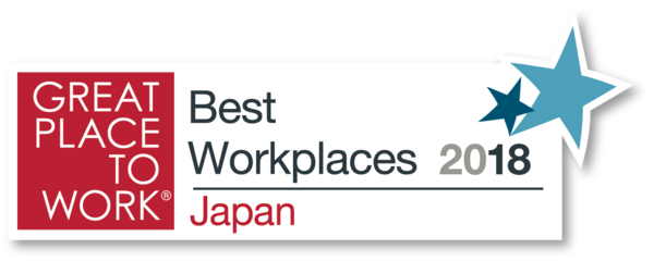 BestWorkplaces_2018_cmyk.png